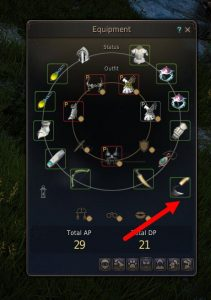 bdo-pearl-shop-pet-special-function-3
